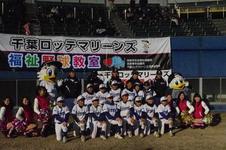 茂原激励会2014.12.13 008