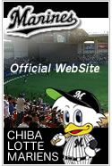 千葉ロッテマリーンズ 公式ウェブサイト